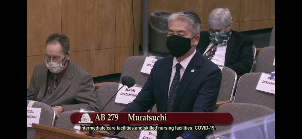 210715-Assemblymember Al Muratsuch - Senate Appropriations Hearing